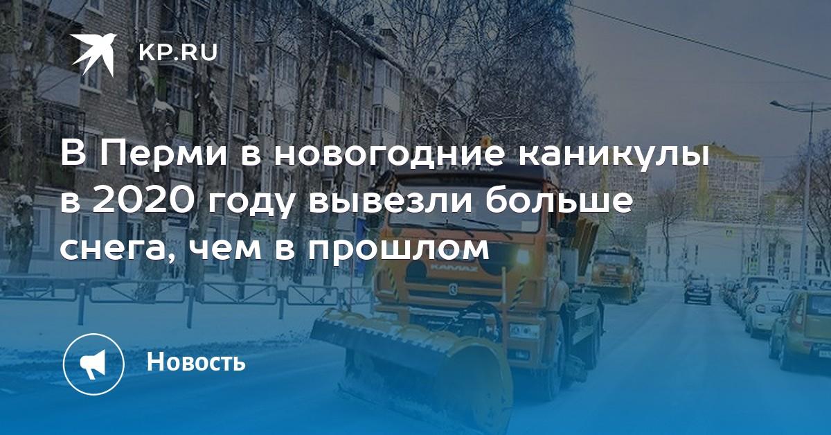Небанковская кредитная организация монета.ру