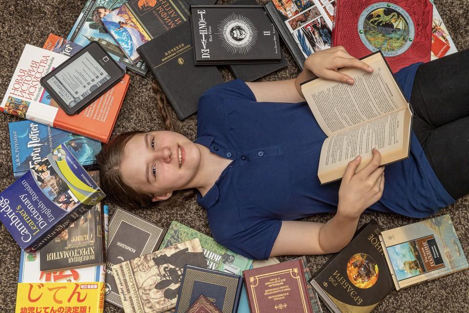 Библиотекари расскажут о лучших изданиях прошлого года.