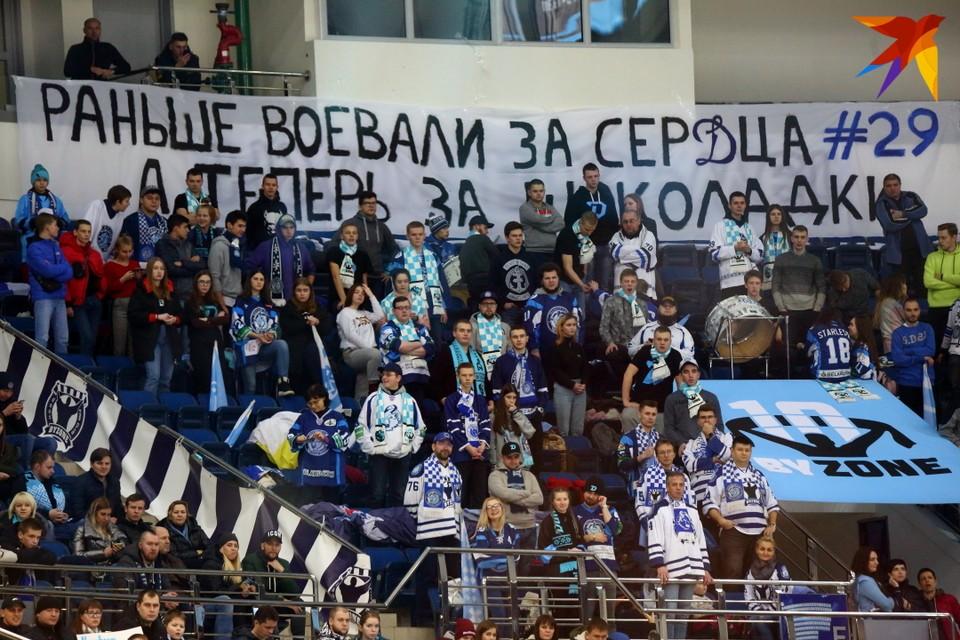 На «Динамо» зритель ходит все меньше, негодуют и фанаты.