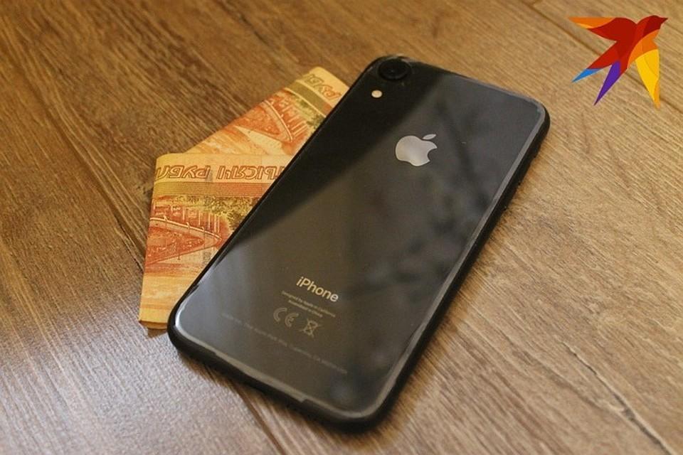 Владелец телефона теперь точно будет пользоваться паролем или датчиком отпечатка пальца.