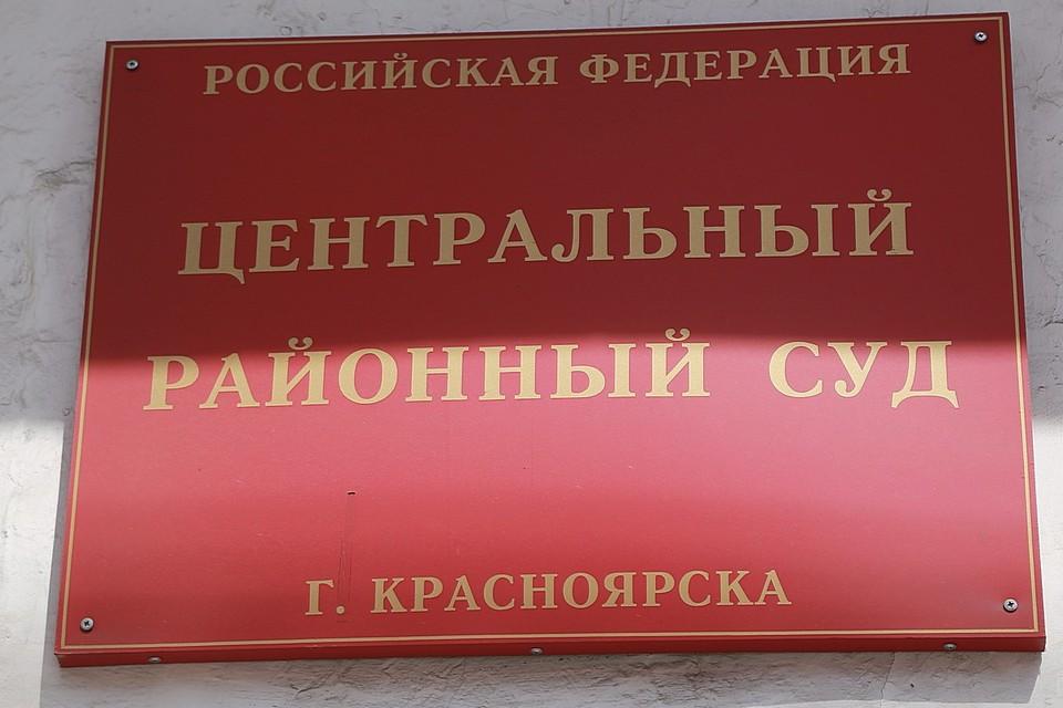 В Красноярске должникам за услуги ЖКХ пригрозили выселением из квартир