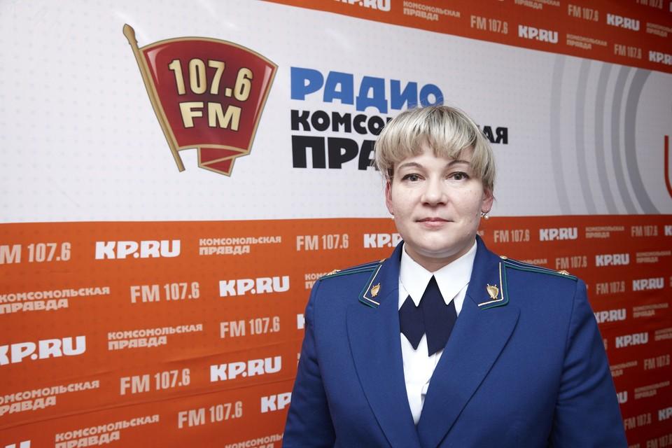 Прокурор Анна Ващенко рассказала, как родителям противостоять поборам в школах и детсадах