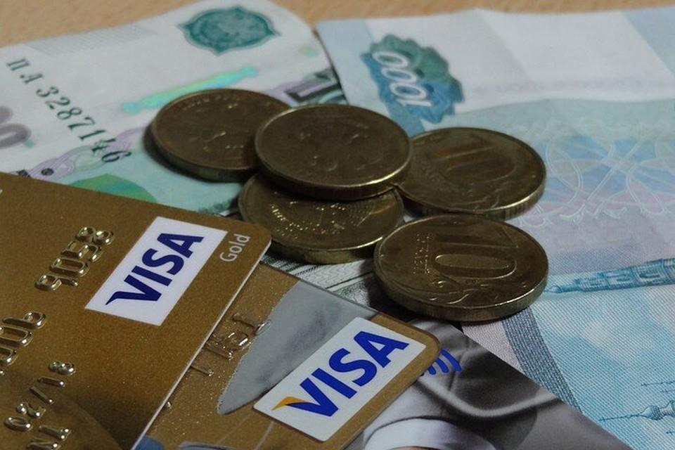 Мошенники по телефону выманили у пенсионерки из Пурпе почти 200 тысяч рублей