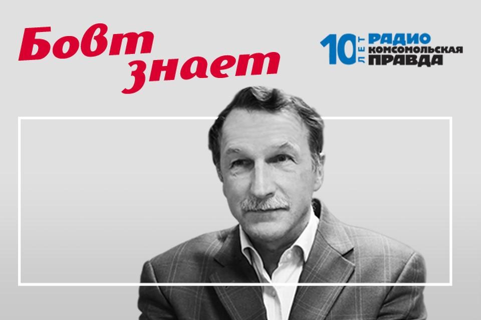 Политолог Георгий Бовт - про отставку Медведева и назначение Мишустина.