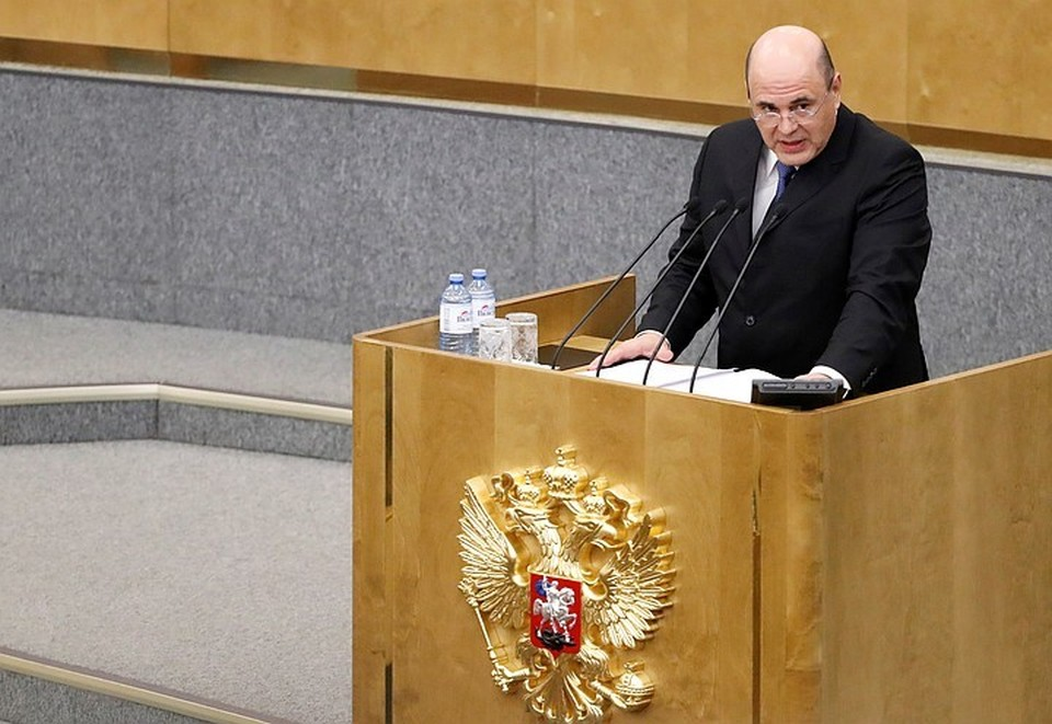 Госдума проголосовала за назначение Михаила Мишустина на должность премьер-министра.