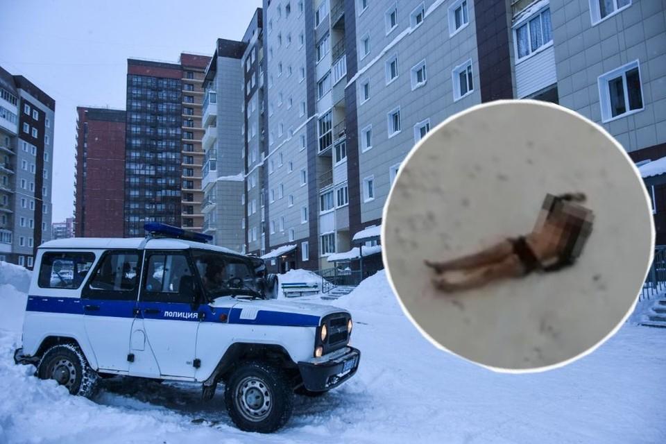 Сибирячку нашли под окнами высотки.