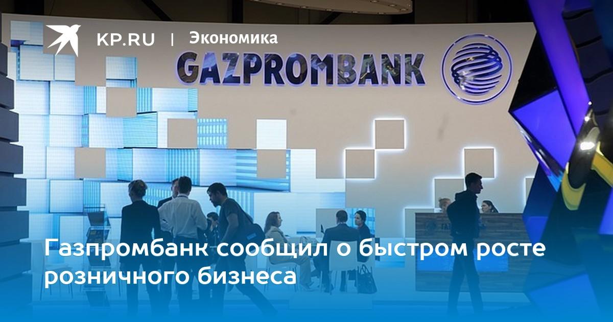 обман банка при получении кредита