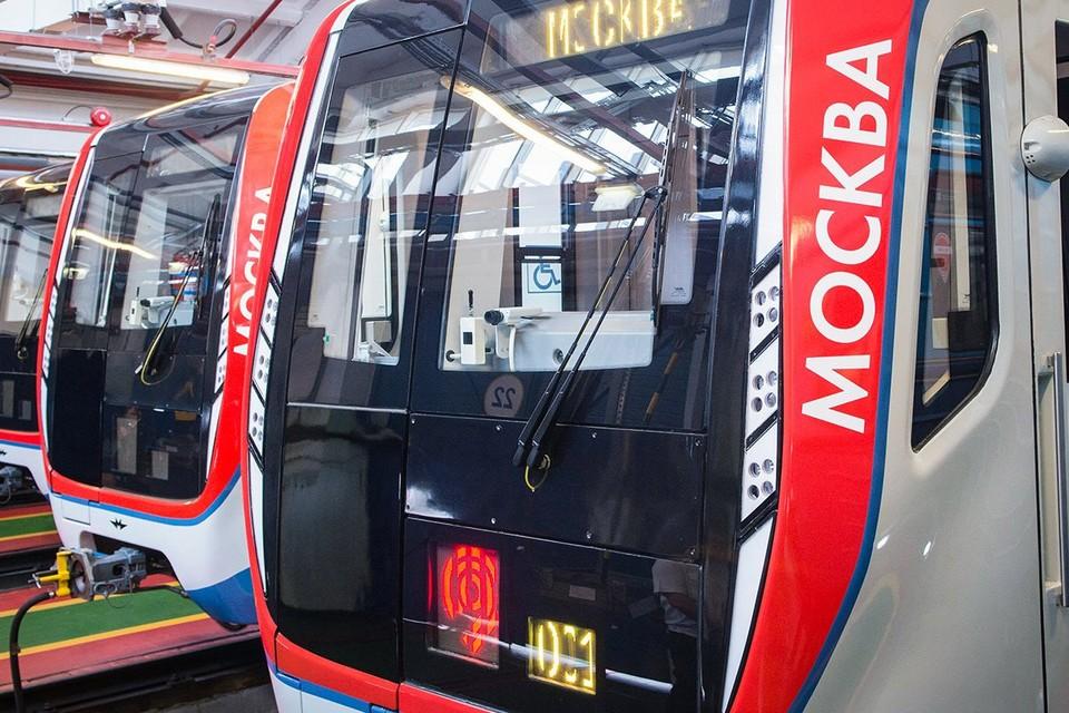 """Поезда серии """"Москва 2020"""". Фото mos.ru"""