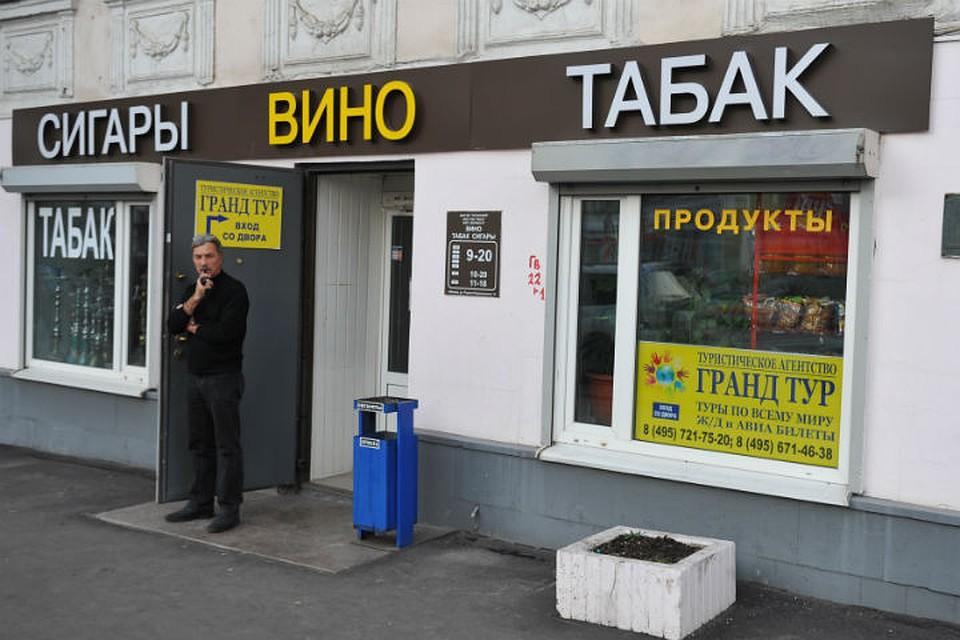 гугл карты просмотр улиц в реальном времени россия бесплатно листать крым