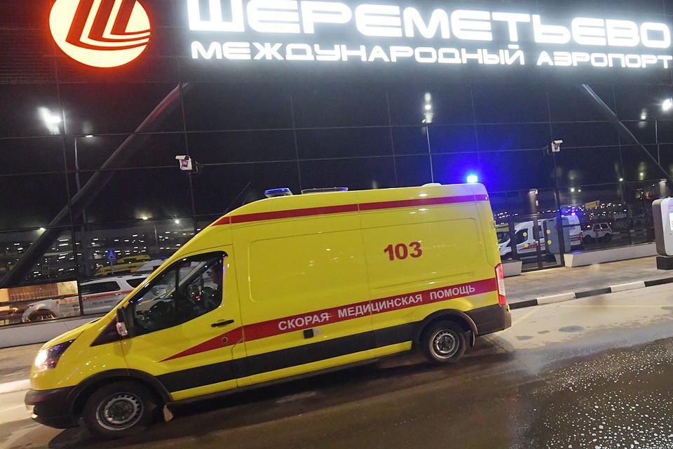 """Пассажиру рейса SU 271 из Бангкока в Москву стало плохо во время полета. Мужчина сам обратился за помощью к врачам, когда самолет приземлился в """"Шереметьево"""""""