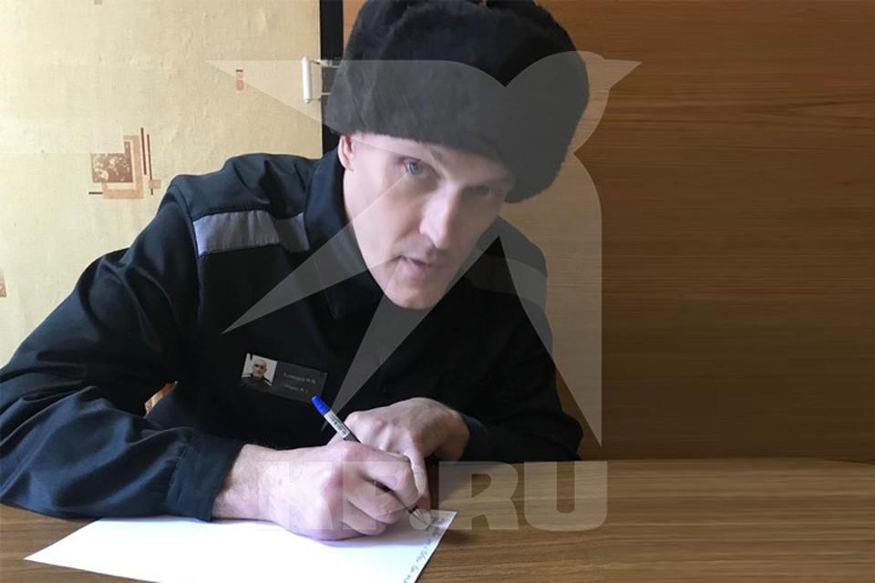 Владимир Алексеев в колонии особого режима пишет явку с повинной