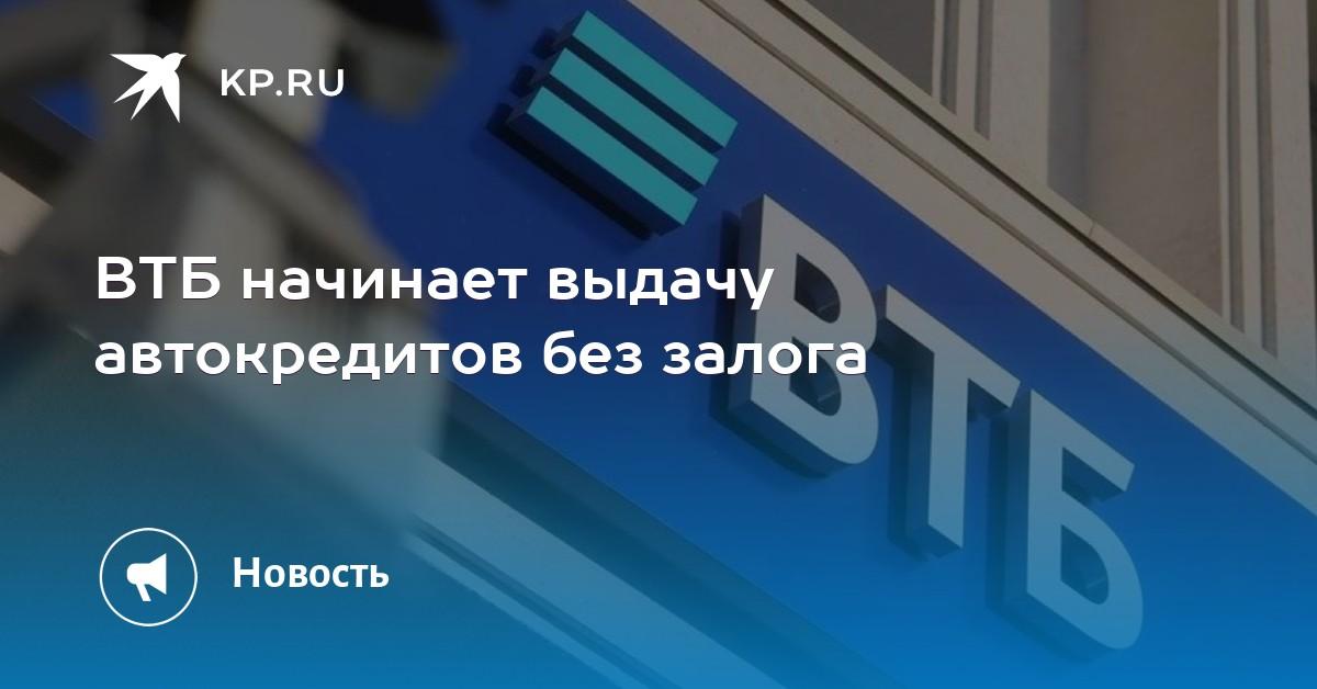 Как взять кредит в бишкеке без залога кредиты в эстонии под залог