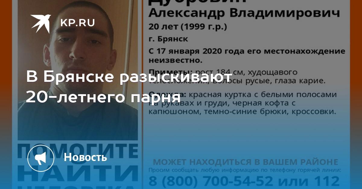 взять кредит на 500000 рублей в банке