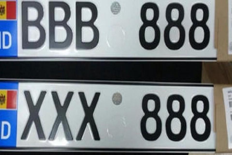 Крутые номерные знаки продают за сумасшедшие деньги (Фото: agora.md).