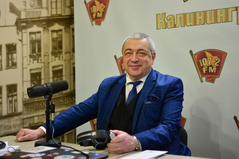 Говорит Калининград. Виктор Бобков