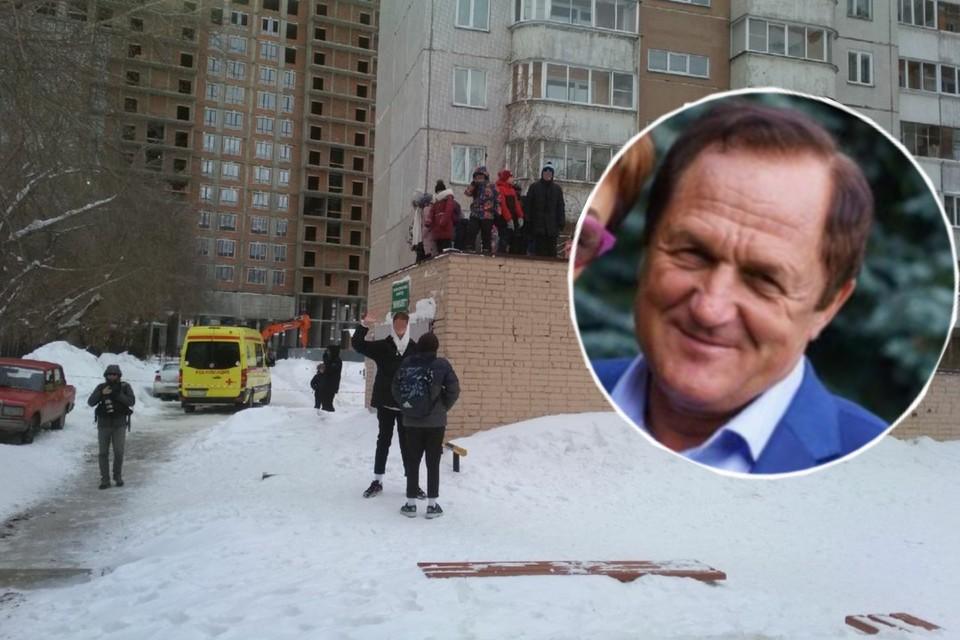 Главу ЖСК убили 27 января. Фото: Алена МАРТЫНОВА/соцсети.