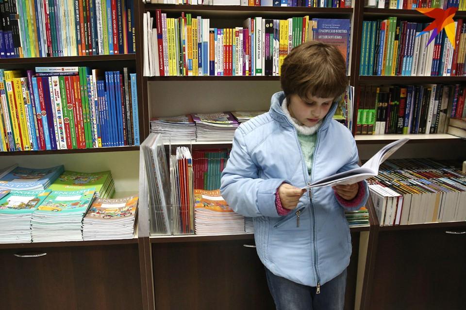 Учителя жалуются, что из-за бумажной работы у них не остается времени на детей