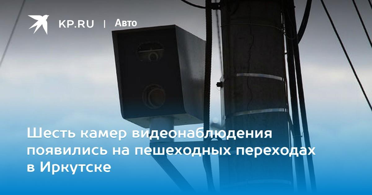 золото в кредит иркутскотп банк санкт-петербург кредит наличными