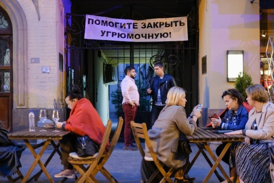 Жители Рубинштейна начали борьбу с барами и ресторанами несколько лет назад.