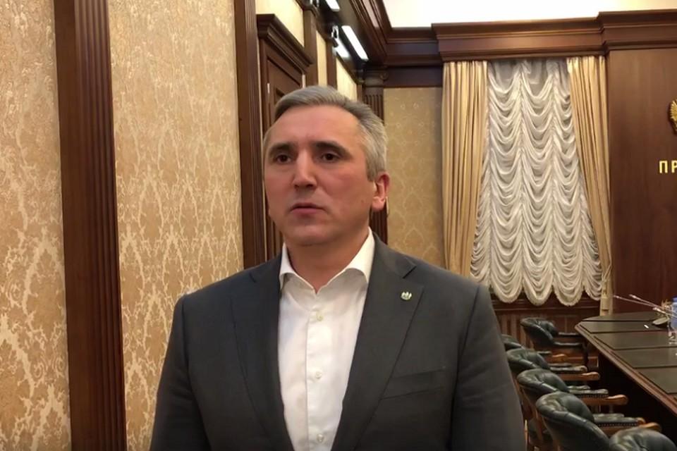 Александр Моор: ситуация с коронавирусом в Тюмени на личном контроле. Скрин с видео