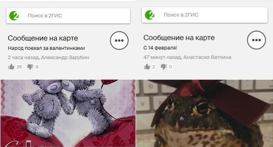 Сибиряки начали поздравлять друг друга с днем Святого Валентина, стоя в огромной пробке. Фото: https://2gis.ru/novosibirsk