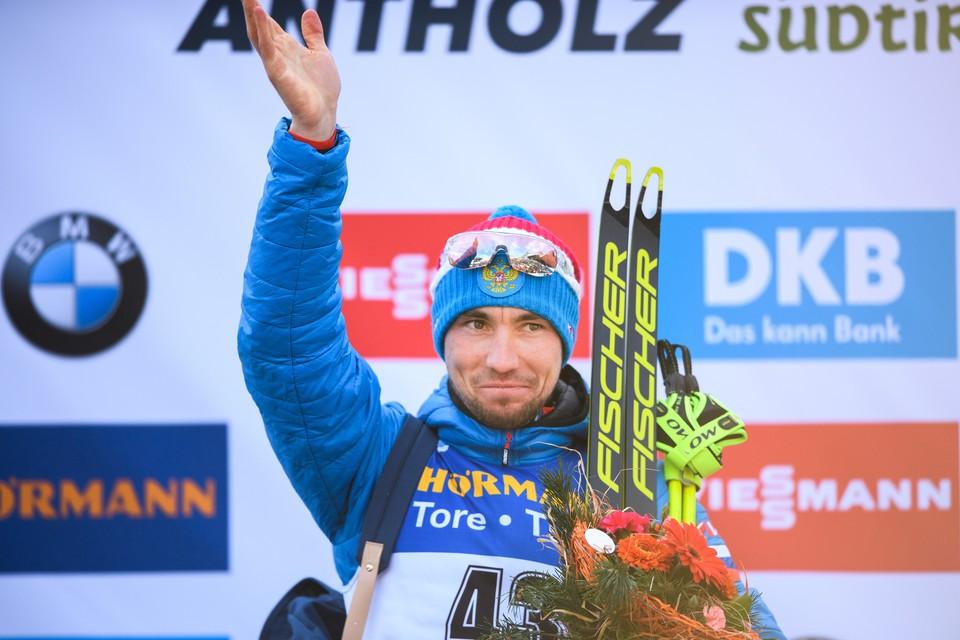 Александр Логинов - новый чемпион мира в мужском спринте.