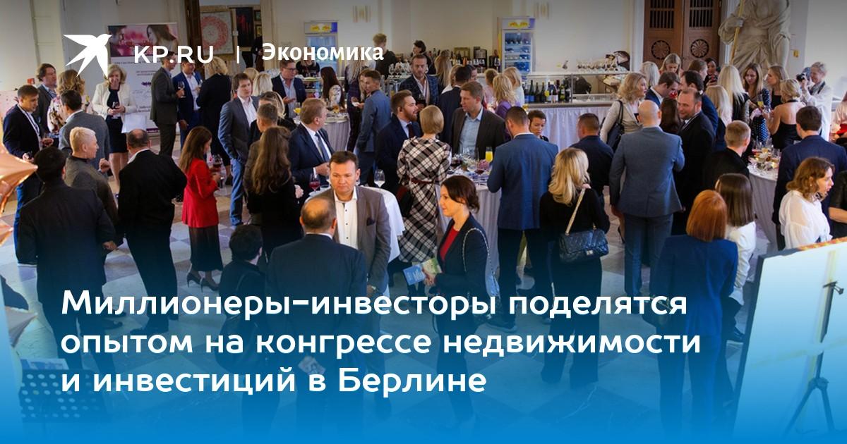 Экономика cover image