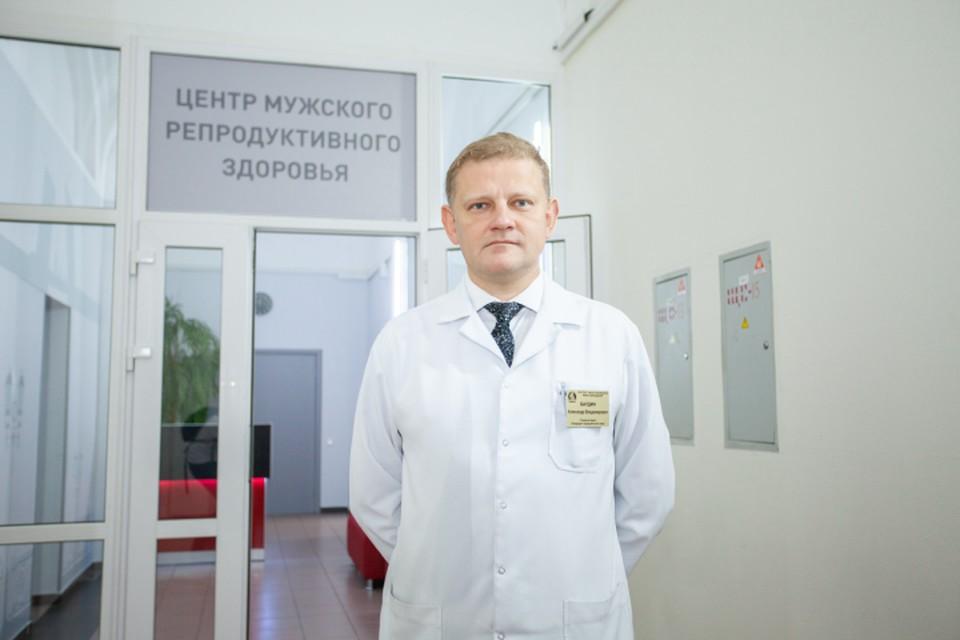 Главный врач Центра Александр Владимирович Балдин.