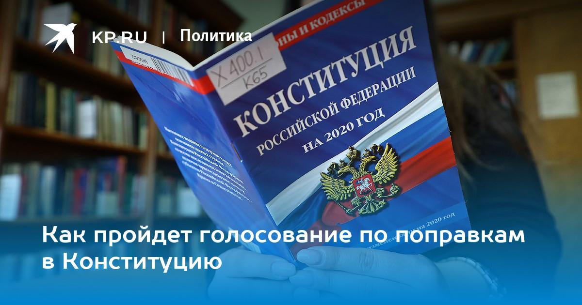 Политика - cover