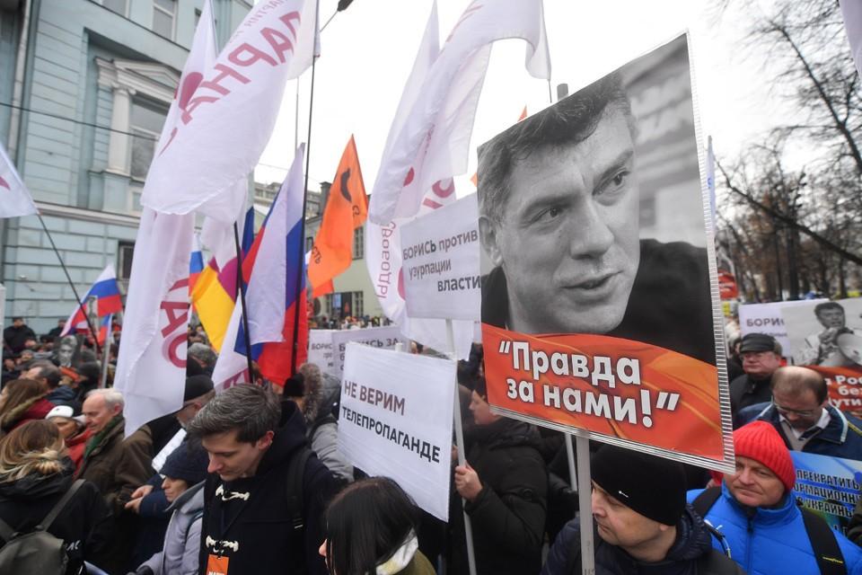 От памяти ничего не осталось: в Москве прошел Марш Немцова
