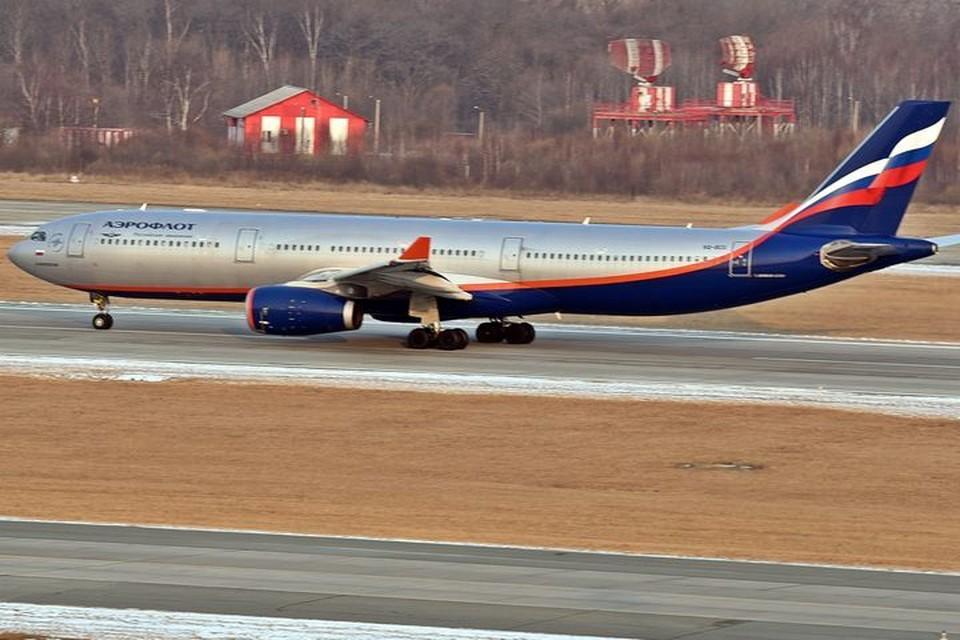 Самолет компании «Аэрофлот» совершил вынужденную посадку из-за поступившей угрозы