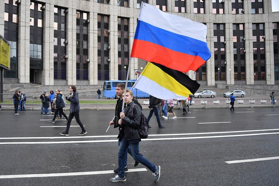 Участники митинга оппозиции `За свободную Россию без репрессий и произвола`, 2018 год.