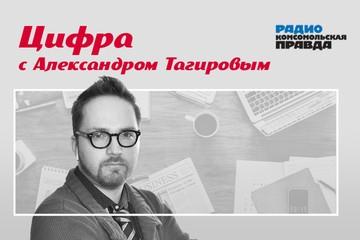 Москвичи и петербуржцы выбрали лучшую столицу