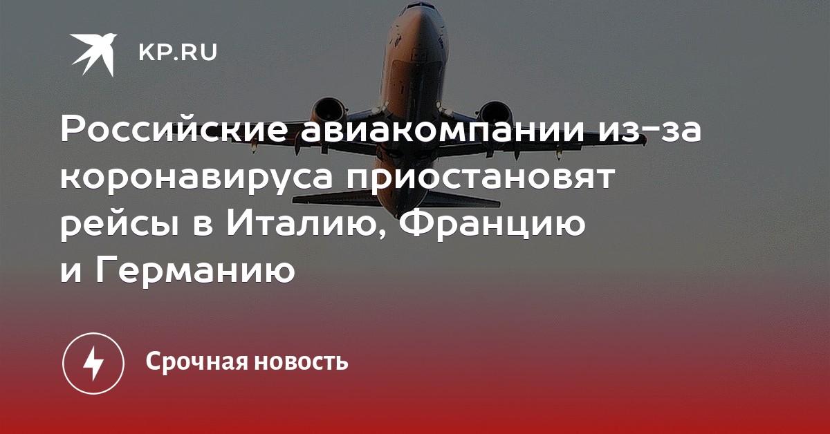 Билет на самолет санкт петербург донецк билеты на самолет экоальянс