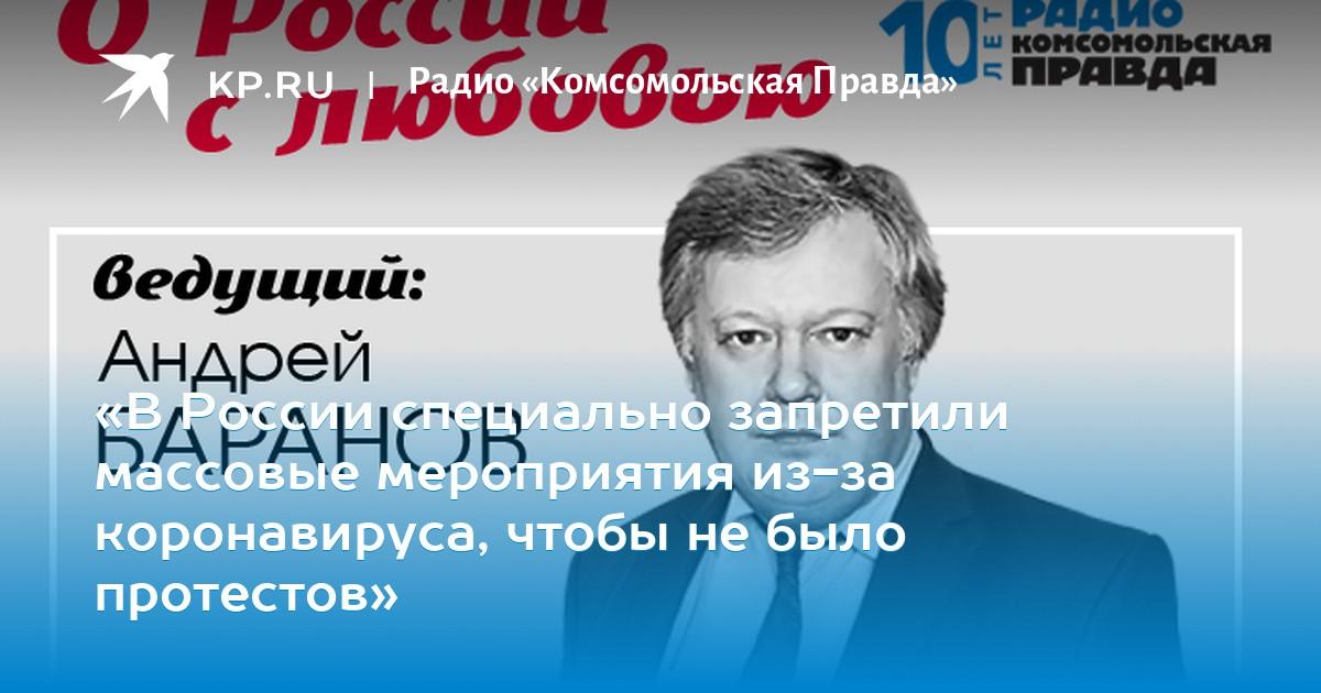 когда в россии запретили казино