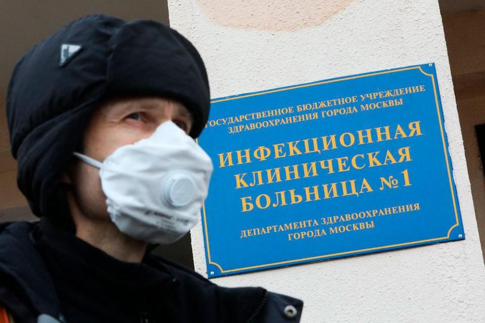 В московских больницах теперь нельзя посещать пациентов.