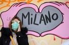 Италия на карантине из-за коронавируса: Ждем демографический взрыв