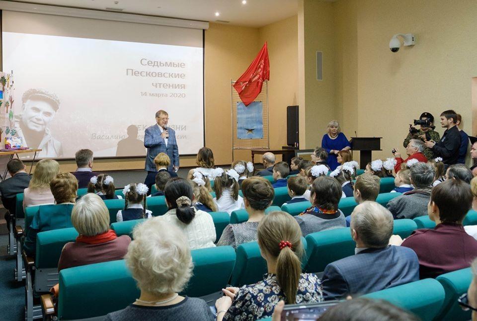 Песковские чтения в Воронежском заповеднике уже стали доброй традицией.