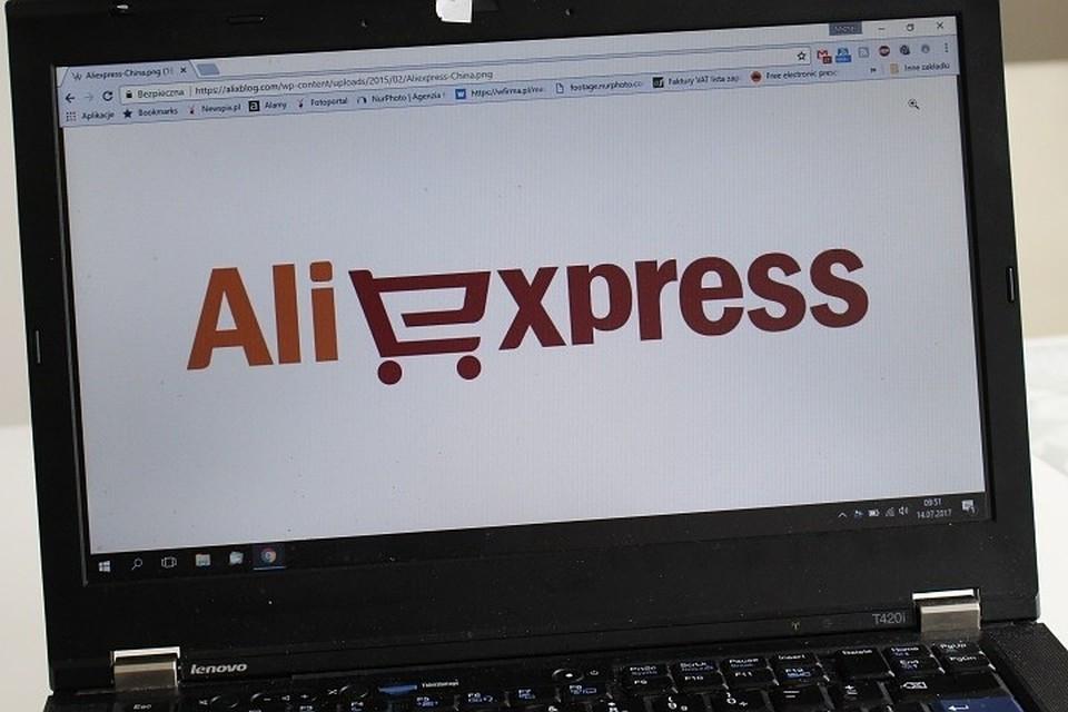 AliExpress: у россиян вырос спрос на тапочки, игры для детей, столики для ноутбуков и домашние пивоварни