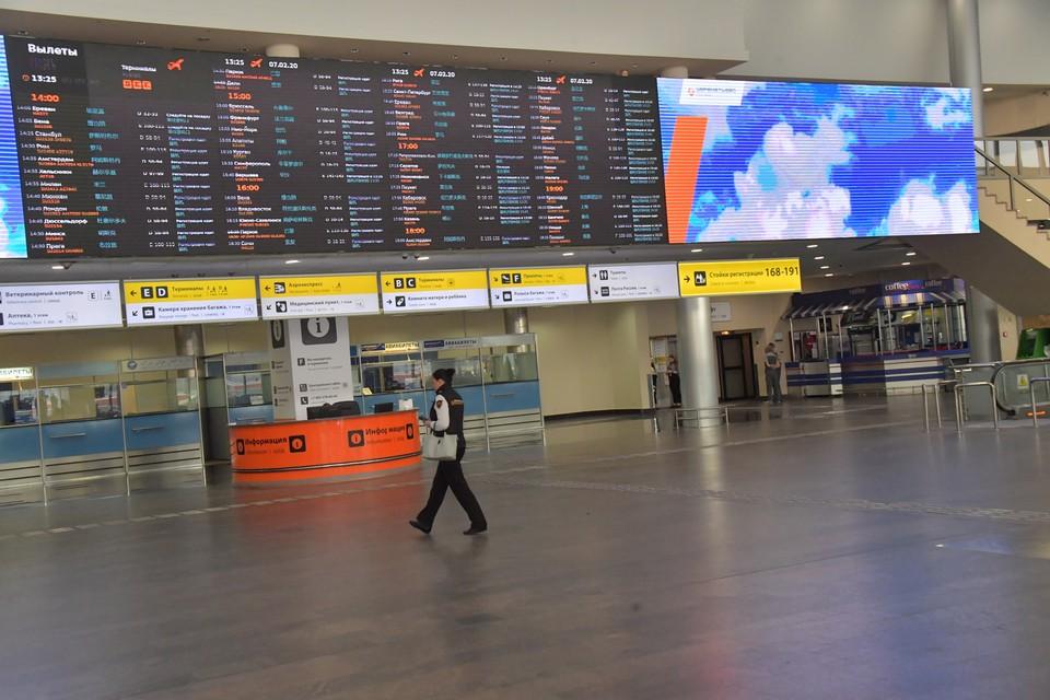 Во время пандемии коронавируса власти России приняли решение еще больше ограничить авиасообщение с другими странами