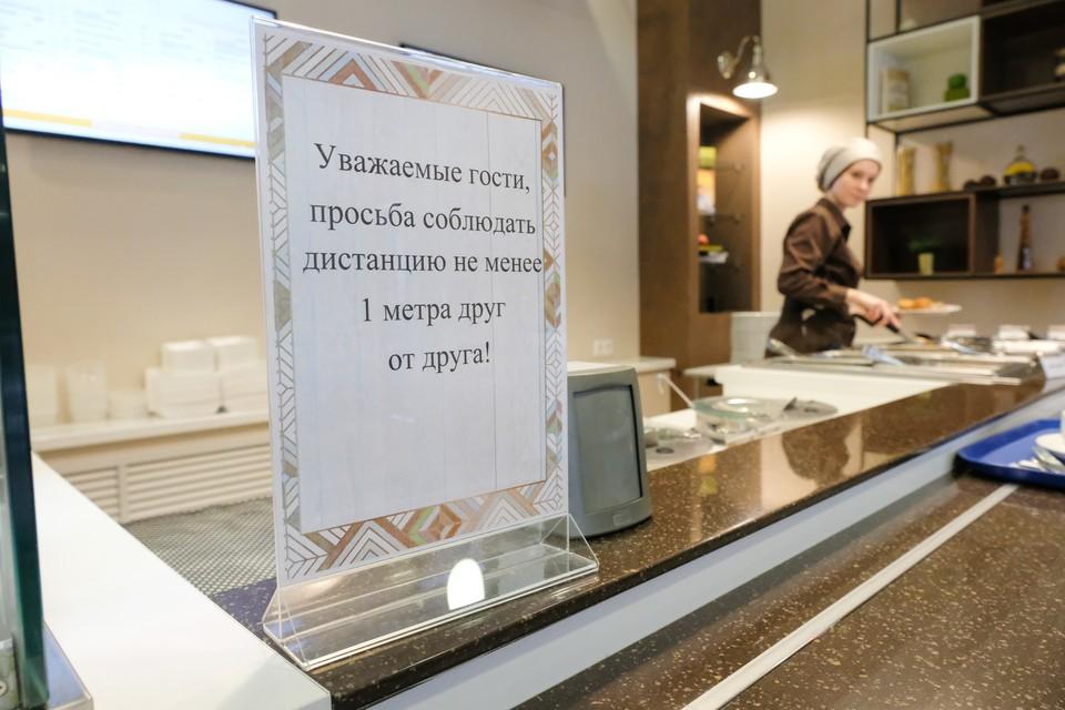 Эксперты рассказали, как изменится жизнь в Петербурге после новых мер президента по борьбе с коронавирусом.