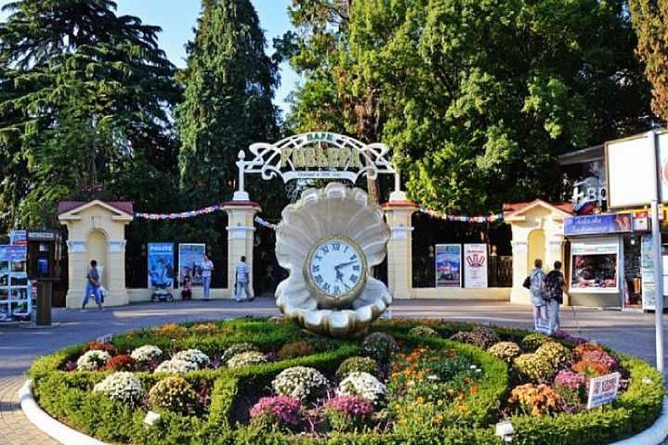 В Сочи для посещений закрывается парк «Ривьера»