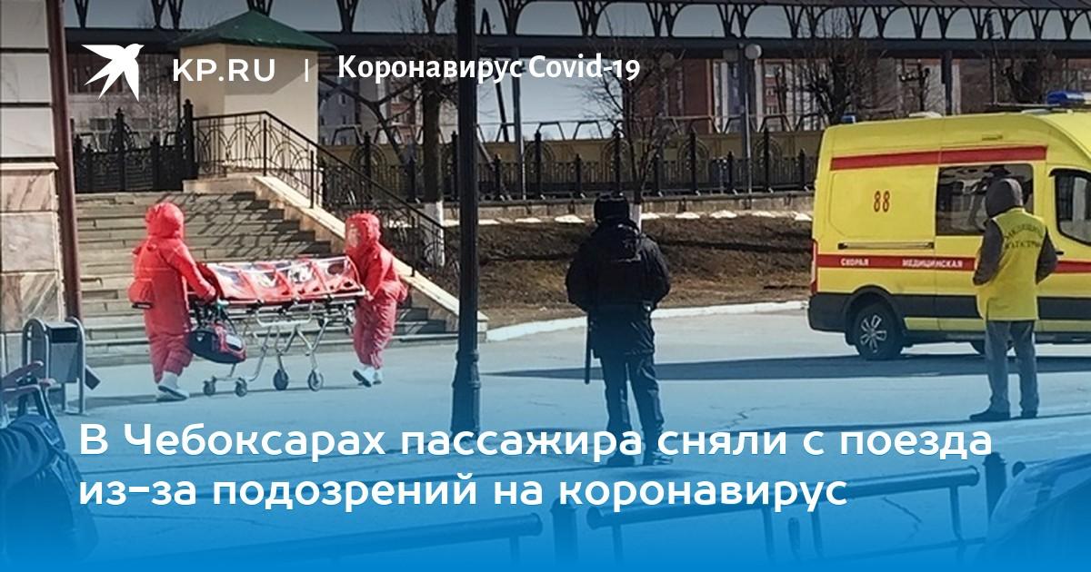 Реклама на авто за деньги в чебоксарах сколько стоит 1 г золота в ломбарде москва