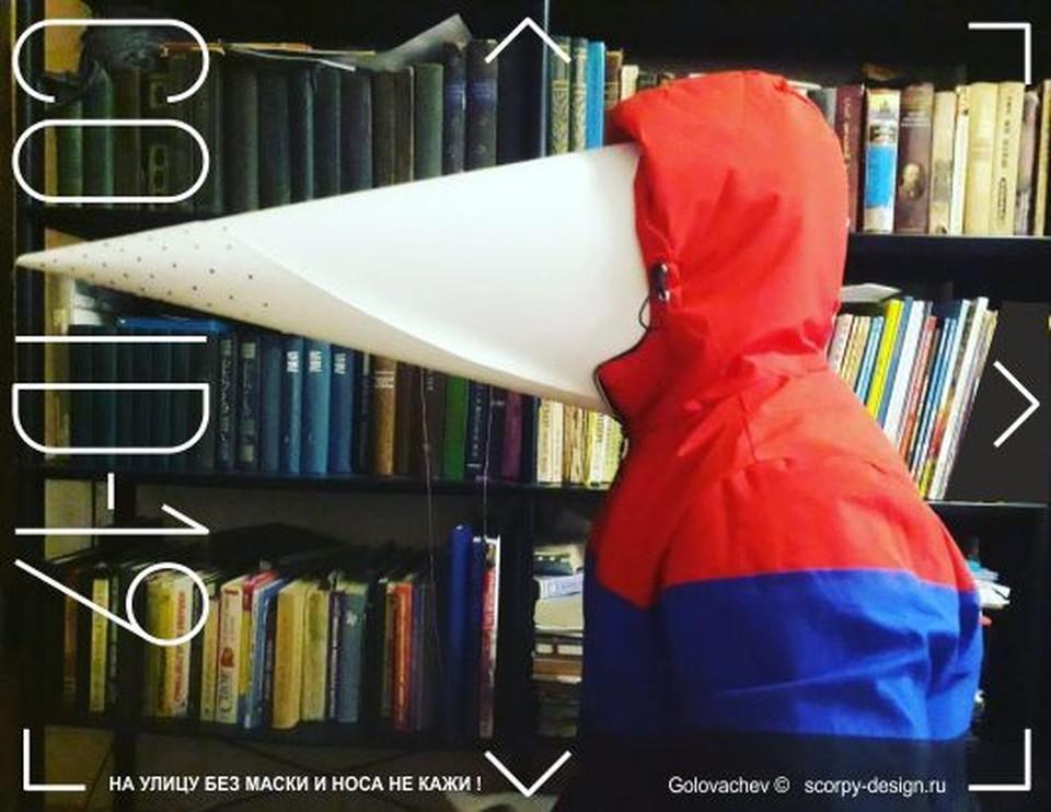 Дизайнер уверен, что плакаты могут быть каррикатурными, чтобы привлечь внимание. Автор: Михаил Головачев