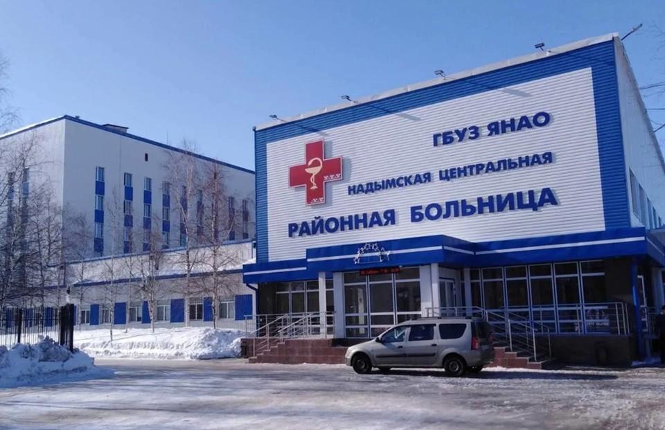 Еще четверо жителей Пангоды госпитализированы с подозрением на коронавирус Фото: yanao.ru