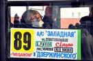Образцы справок для передвижения по Крыму: что необходимо оформлять для поездок на работу и перевозки грузов