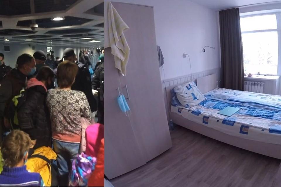 Так выглядят комнаты, в которые поселили прилетевших туристов. Фото: личный архив.