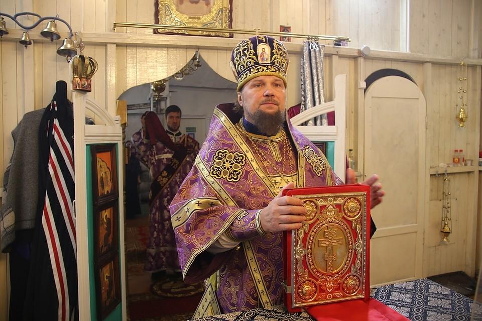 большинства стихи архиепископа питирима требует
