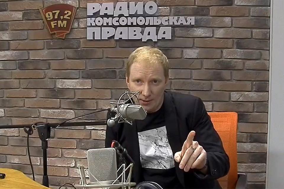 Константин Грим в гостях у Радио «Комсомольская правда» с премьерой песни
