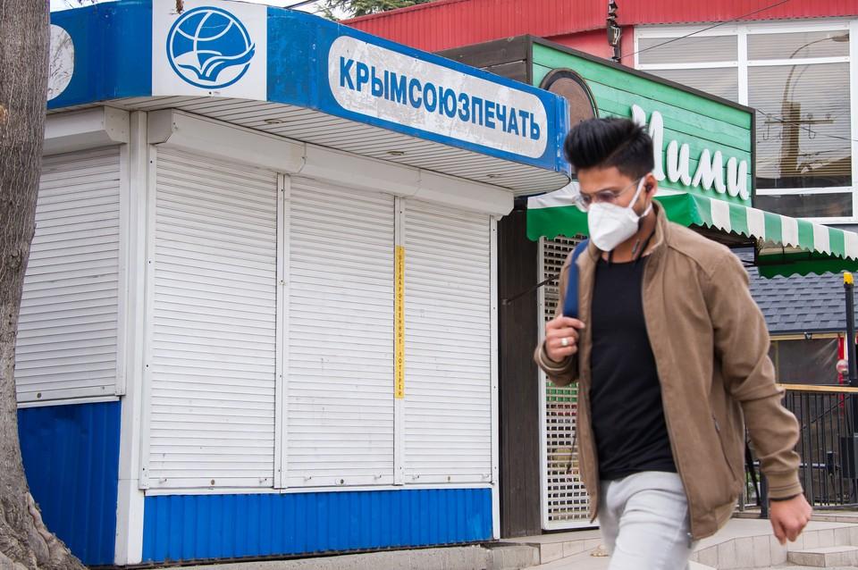 Крымчане смогут выйти на улицу только за продуктами